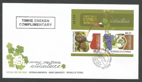 Cyprus Stamps SG 1236 MS 2010 Cyprus Romania Joint issue Viticulture - (Com
