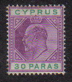 Cyprus Stamps SG 051 1903 30 Paras - MH (a949)