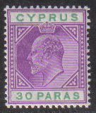 Cyprus Stamps SG 063a 1904 30 Paras