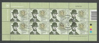 Cyprus Stamps SG 1325 2014 Intellectual Pioneers 75c Toulouse Lautrec - Full sheet USED (k204)