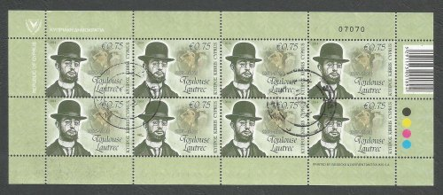 Cyprus Stamps SG 2014 (d) Intellectual Pioneers 75c Toulouse Lautrec - Full