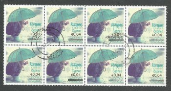 "Cyprus Stamps SG 1327 2014 Overprints of ""The four seasons"" stamps 4c/22c - Full sheet USED (k201)"