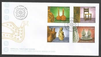 Cyprus Stamps SG 2015 (I) Traditional Cyprus Folk Art - Official FDC