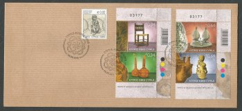 Cyprus Stamps SG 2015 (I) Traditional Cyprus Folk Art Control Numbers - Unofficial FDC (K208)