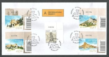 Cyprus Stamps SG 2015 (J) Castles of Cyprus Control numbers - Unofficial FDC (k206)