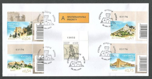 Cyprus Stamps SG 2015 (J) Castles of Cyprus Control numbers - Unofficial FD