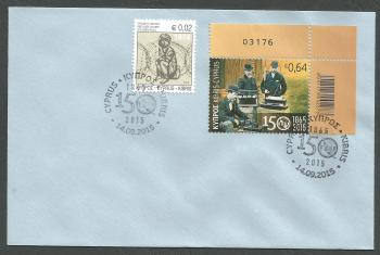 Cyprus Stamps SG 2015 (k) 150 Years of the International Telecommunications Union (ITU) Control numbers - Unofficial FDC (k207)
