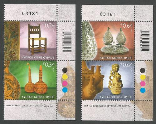 Cyprus Stamps SG 2015 (I) Traditional Cyprus Folk Art - Control numbers MIN