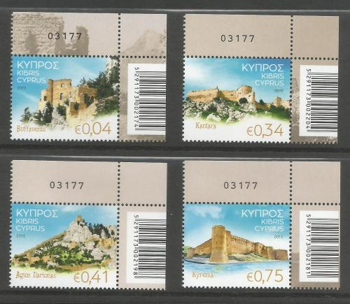 Cyprus Stamps SG 2015 (J) Castles of Cyprus - Control numbers MINT (k210)