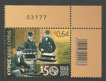 Cyprus Stamps SG 1382 2015 150 Years of the International Telecommunications Union (ITU) - Control numbers MINT (k209)