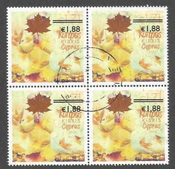 Cyprus Stamps SG 1329 2014 1.88c/1.71c Overprint - Block of 4 USED (k200)