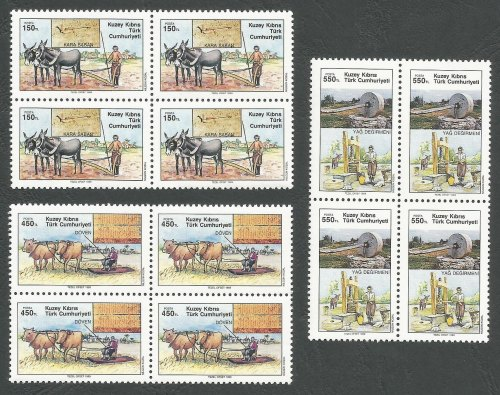North Cyprus Stamps SG 270-72 1989 Agricultural Implements - blocks of 4 MI