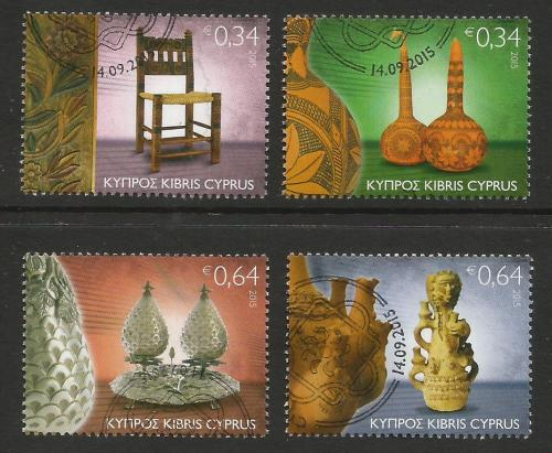 Cyprus Stamps SG 2015 (I) Traditional Cyprus Folk Art - USED (k214)