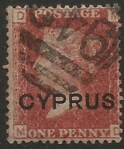 Cyprus Stamps SG 002 1880 Penny red plate 215 - USED (k220)