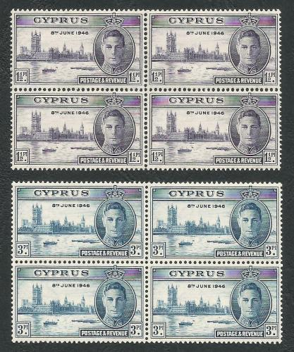 Cyprus Stamps SG 164-65 1946 Victory King George VI - Block of 4 MINT