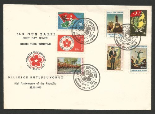 North Cyprus Stamps SG 001-007 1974 First issue small emblem - Official FDC