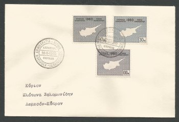 Cyprus Stamps SG 203-05 1960 Proclamation of the Republic - Unofficial FDC (k221)