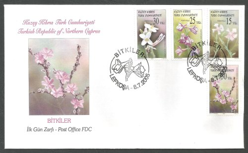 North Cyprus Stamps SG 610-13 2005 Endemic and Medicinal plants - Official