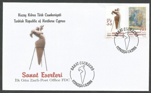 North Cyprus Stamps SG 629-30 2006 Art 15th Series - Official FDC