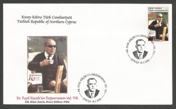 North Cyprus Stamps SG 634 2006 Birth centenary of Dr Kucuk - Official FDC