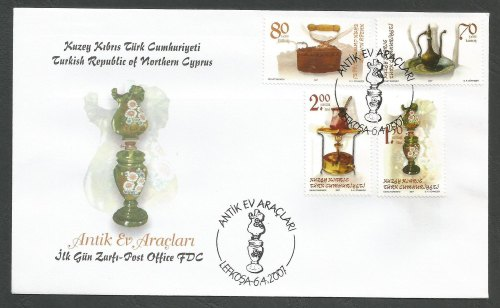 North Cyprus Stamps SG 647-50 2007 Antique houshold utensils - Official FDC