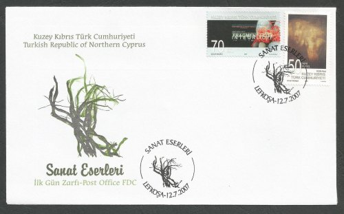 North Cyprus Stamps SG 654-55 2007 Art 16th Series - Official FDC