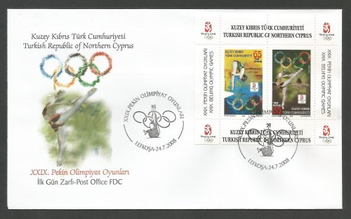 North Cyprus Stamps SG 676 MS 2008 Beijing Olympic games (perforated) - Off