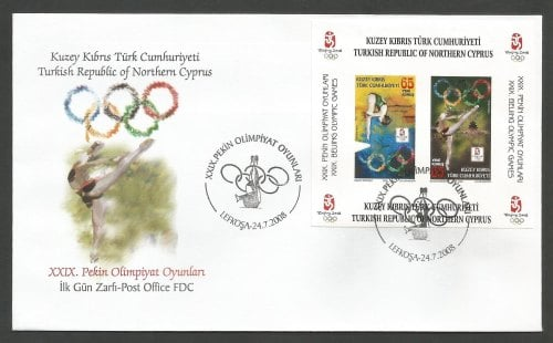 North Cyprus Stamps SG 676a MS 2008 Beijing Olympic games (Imperforated) -