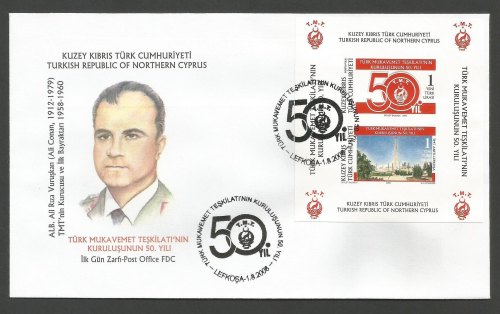 North Cyprus Stamps SG 677 MS 2008 Turkish resistance movement - Official F