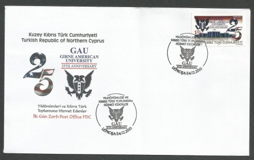 North Cyprus Stamps SG 716 2010 American University at Girne - Official FDC