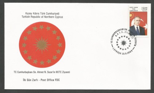 North Cyprus Stamps SG 512 2000 Visit of Turkish Prime Minister Ahmet Sezer