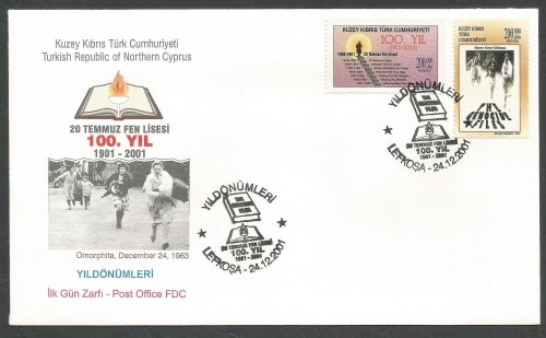 North Cyprus Stamps SG 542-43 2001 Anniversaries - Official FDC