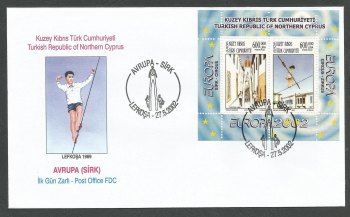 North Cyprus Stamps SG 552 MS 2002 Europa Circus - Official FDC