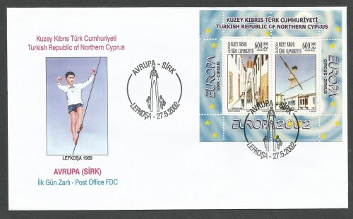 North Cyprus Stamps SG 552 MS Europa Circus - Official FDC