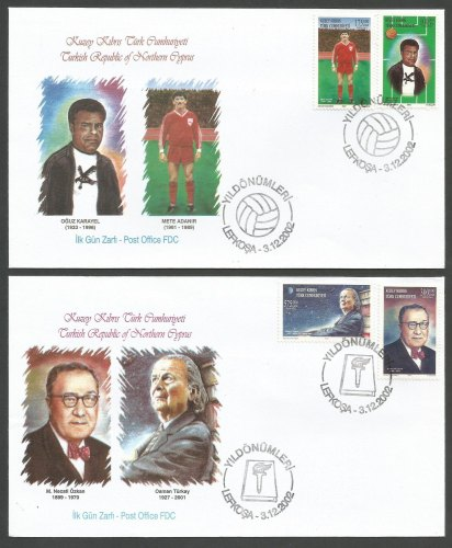 North Cyprus Stamps SG 563-66 2002 Celebrities Anniversaries - Official FDC