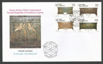 North Cyprus Stamps SG 574-77 2003 Wooden Chests - Official FDC