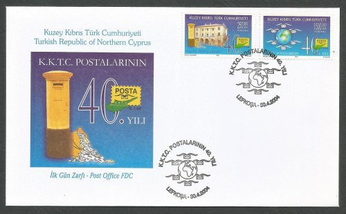 North Cyprus Stamps SG 586-87 2004 40th Anniversary of North Cyprus post -