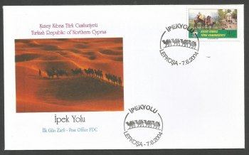 North Cyprus Stamps SG 589 2004 Silk Road - Official FDC