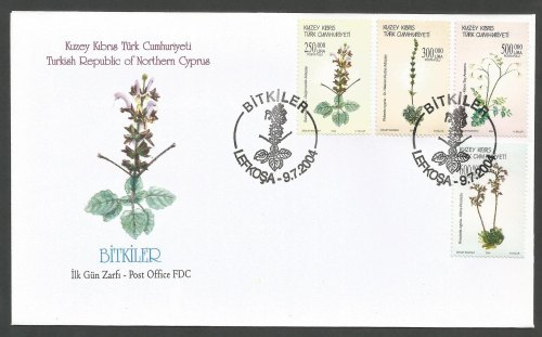 North Cyprus Stamps SG 590-93 2004 Plants - Official FDC