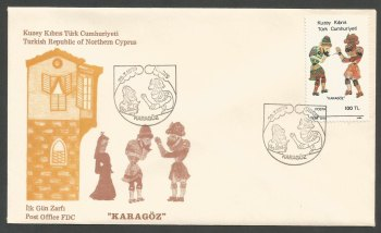 North Cyprus Stamps SG 188 1986 Karagoz show puppets - Official FDC
