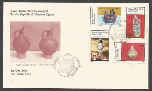 North Cyprus Stamps SG 189-92 1986 Archaeological Artifacts - Official FDC