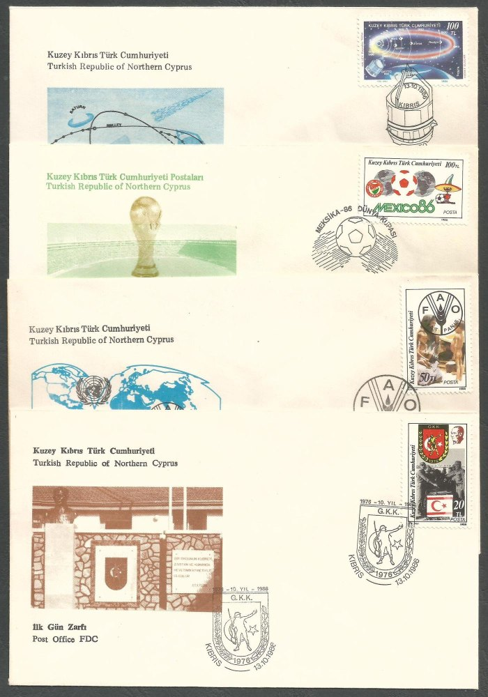 North Cyprus Stamps SG 193-96 1986 Anniversaries and Events - Official FDC