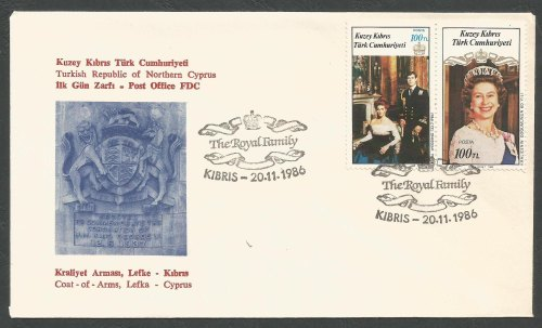 North Cyprus Stamps SG 200-01 1986 The Royal Family - Official FDC