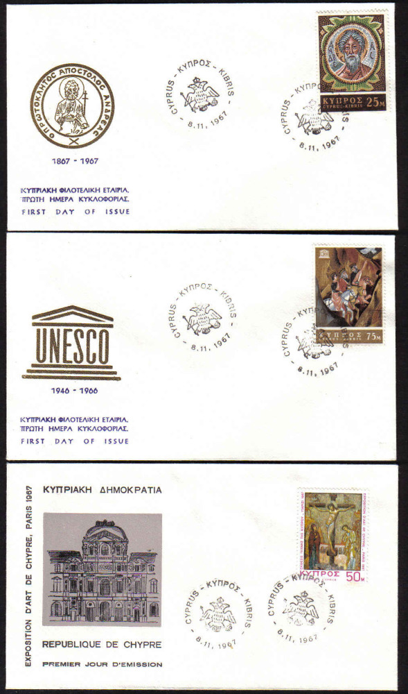 Cyprus Stamps SG 313-15 1967 UNESCO Religious Art - Unofficial FDC (b346)
