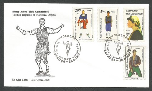 North Cyprus Stamps SG 212-15 1987 Folk Dancers, Costumes - Official FDC