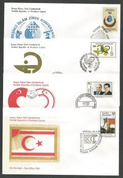 North Cyprus Stamps SG 216-19 1987 Anniversaries and Events - Official FDC