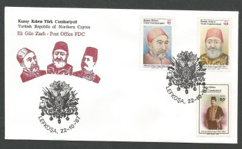 North Cyprus Stamps SG 220-22 1987 Turkish Cypriot Personalities - Official FDC