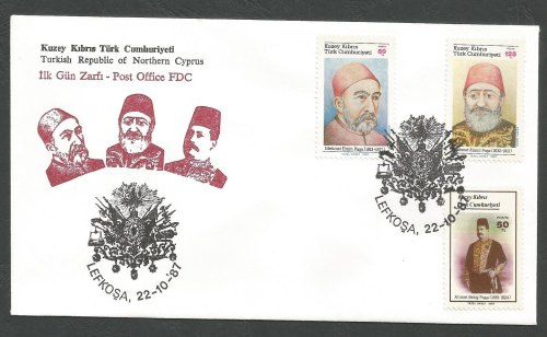 North Cyprus Stamps SG 220-22 1987 Turkish Cypriot Personalities - Official