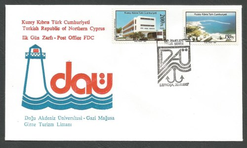 North Cyprus Stamps SG 223-24 1987 Modern Development - Official FDC