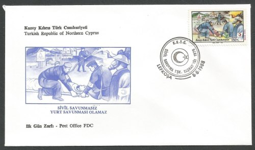North Cyprus Stamps SG 236 1988 Civil Defence - Official FDC